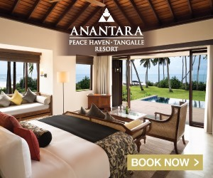 Anantara Peace haven tangalle resort