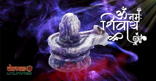 Amethyst Shivaligam