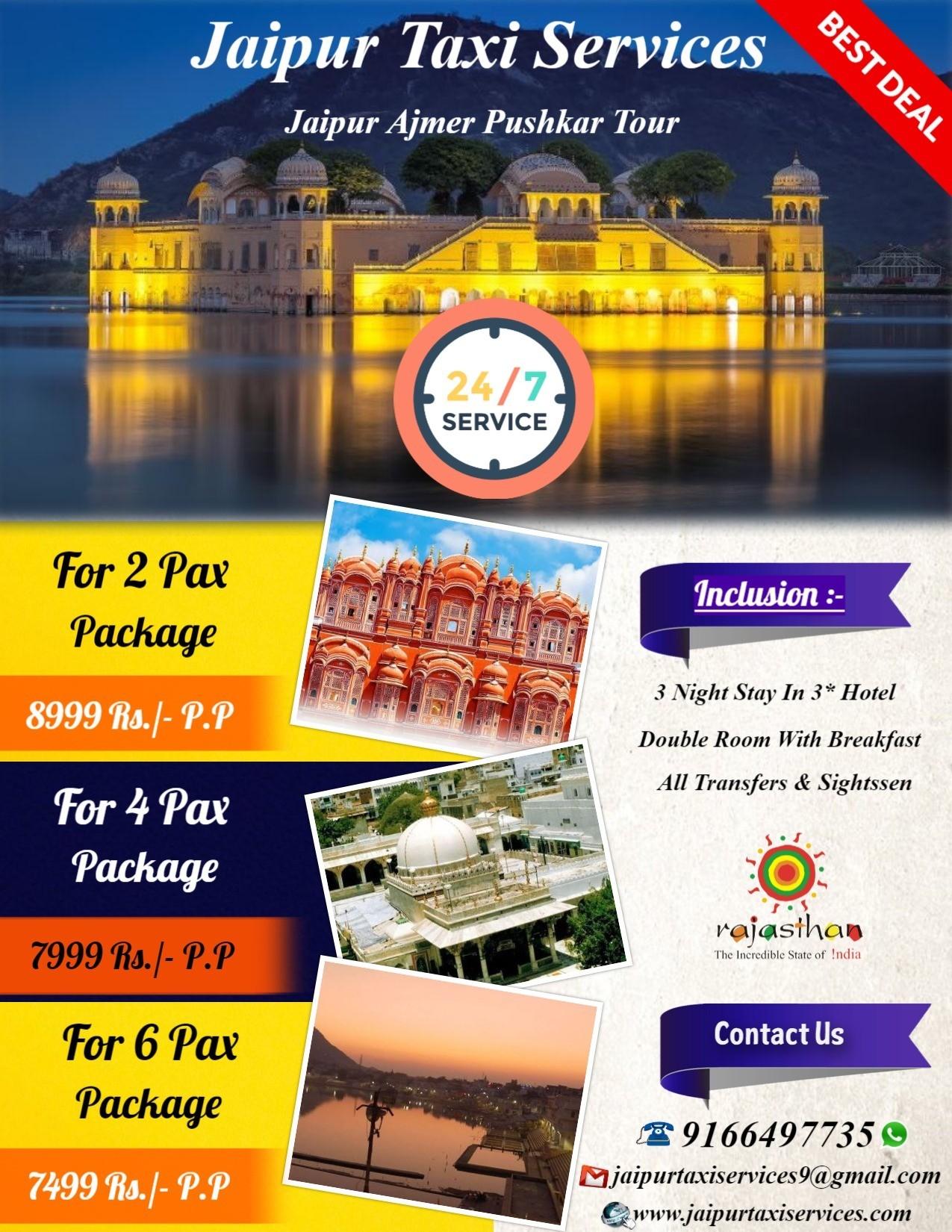 Jaipur Honeymoon Package , Jaipur Honeymoon Tour Package Rates
