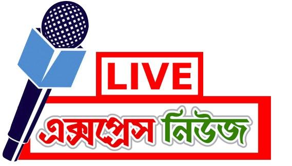 live express news bd