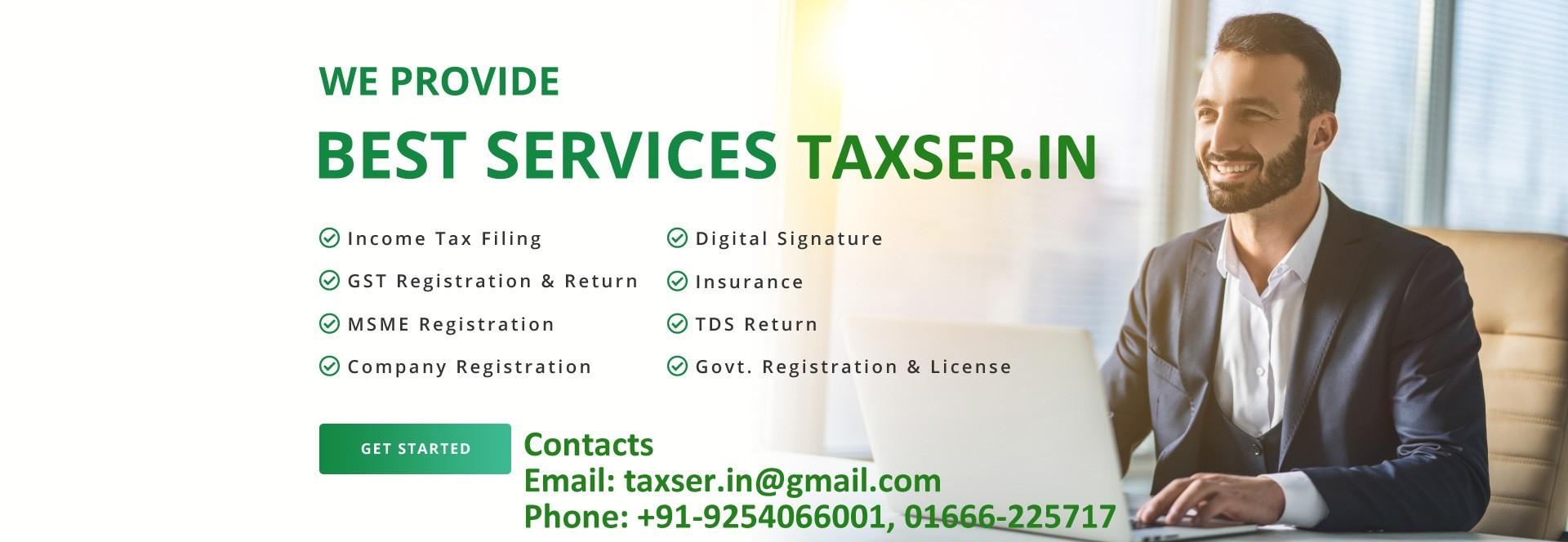 TDS Return Service Provider in India.Taxation Company in Sirsa, Tax Sirsa, Tax, Income tax, Sirsa, T