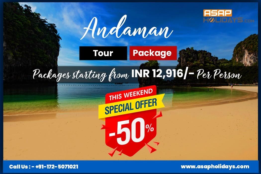Cheap Andaman Tour Package