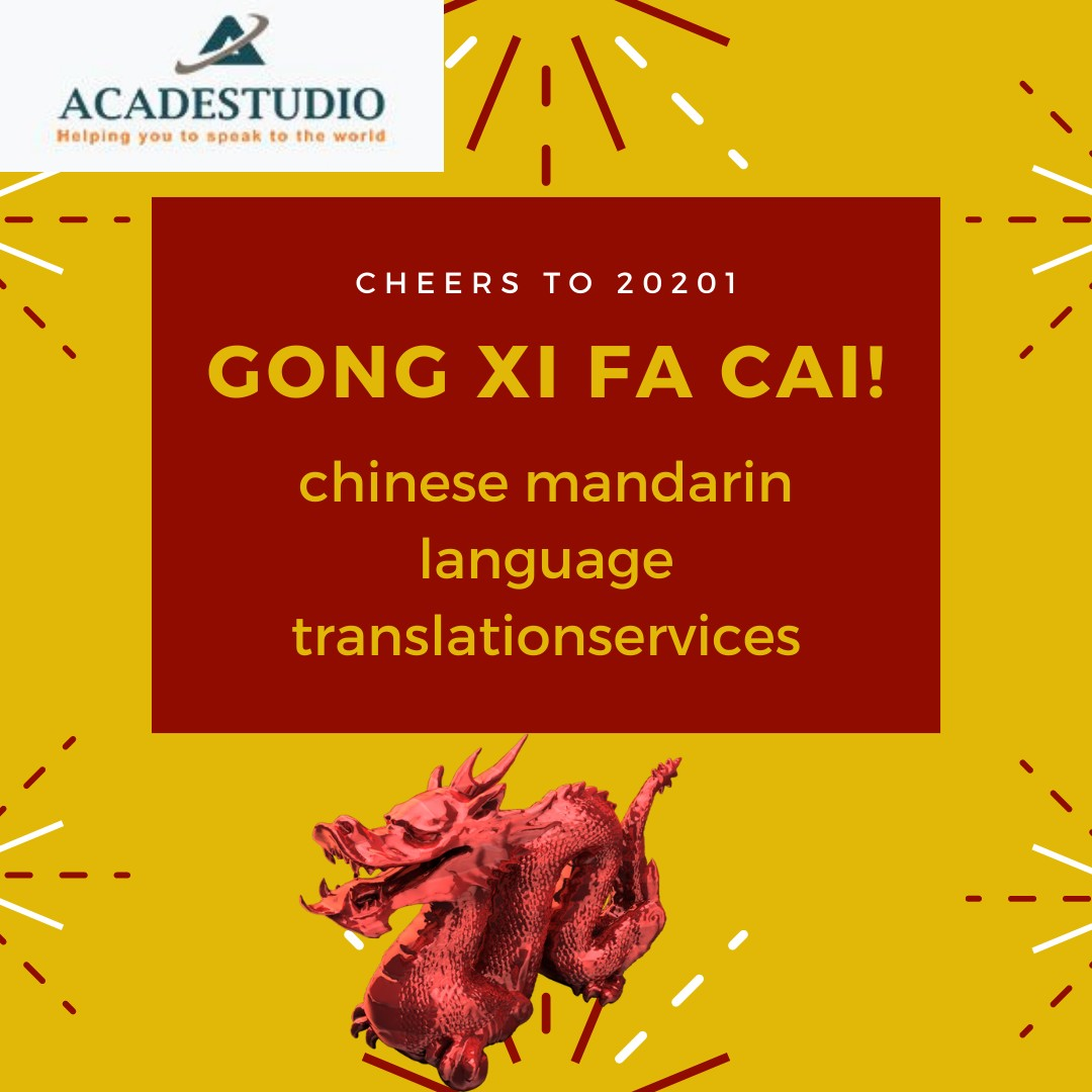 Provides quality Chinese Mandarin Language Translation Services.