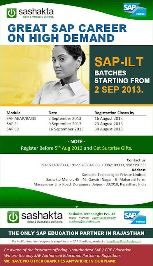SAP Ilt Batches