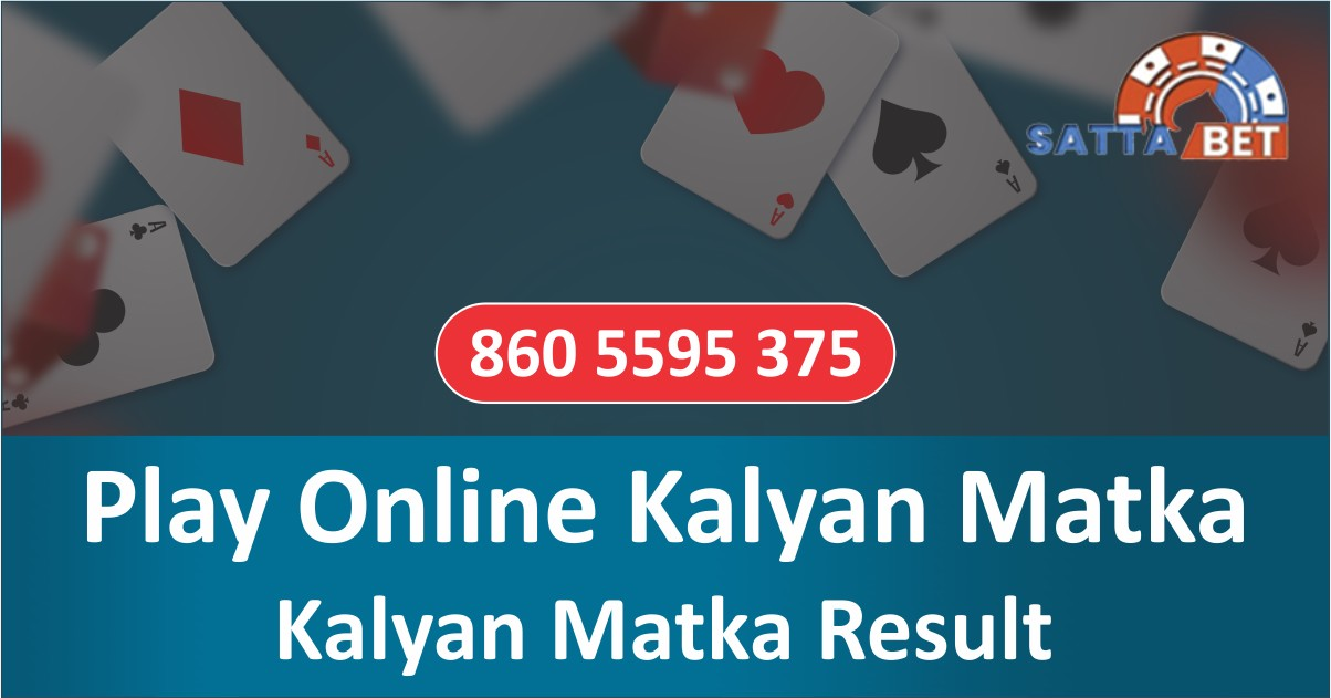 Play online Kalyan Matka with satta bet. You can get fastest Kalyan Matka result on Satta Bet site.