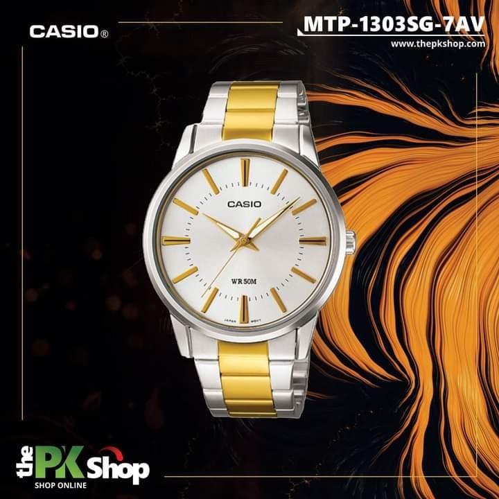 Top online branded watch in Pakistan | Thepkshop.com