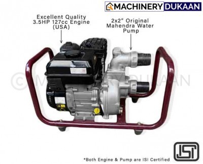 Briggs and Stratton Engine