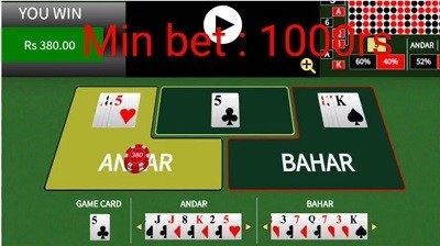 How To Play Andar Bahar Live Casino Game? | Real Money Gaming India