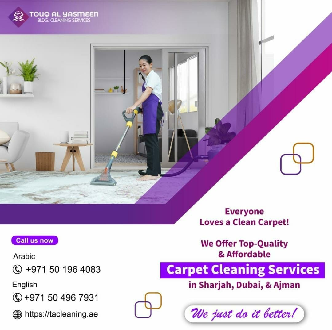 Carpet Cleaning Services in Sharjah