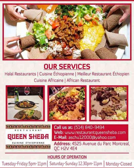 Cuisine africaine Montreal | Restaurant Queen Sheba