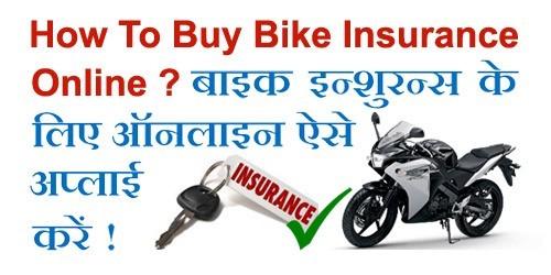Online Insurance Bike