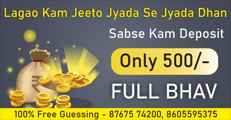 Play Kalyan Matka, Disawar, Gali, Gaziabad, Faridabad, Dubai Starline Online