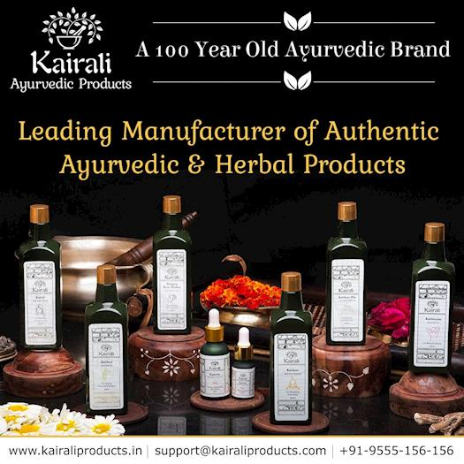Kairali Ayurvedic Herbal Products Manufacturer Suppliers and Exporter