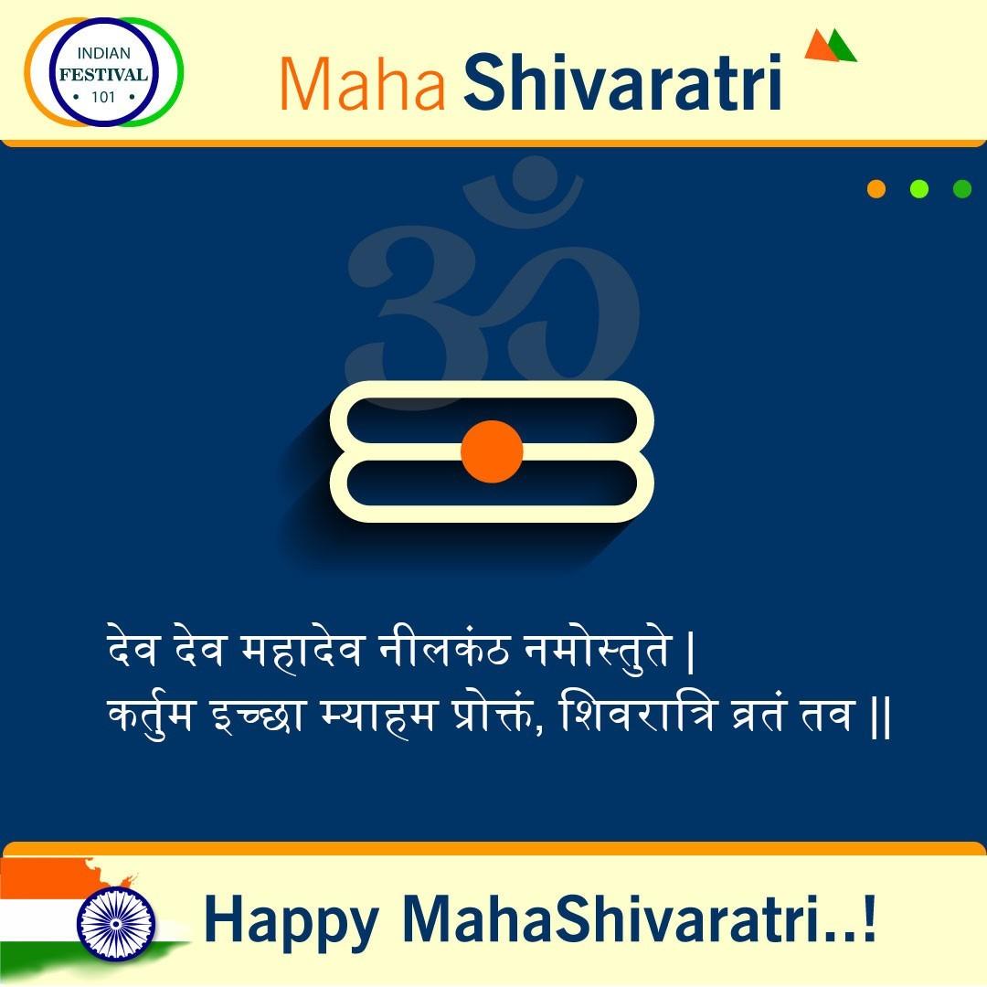 MahaShivaratri - An Indian Festival