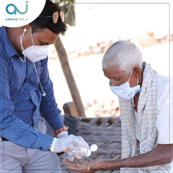 Know about the Rural Healthcare Organisation | Anhad India