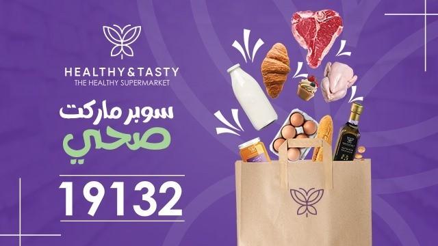 healthy and tasty logo