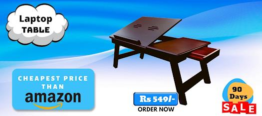 gorevizon's lap desk deal