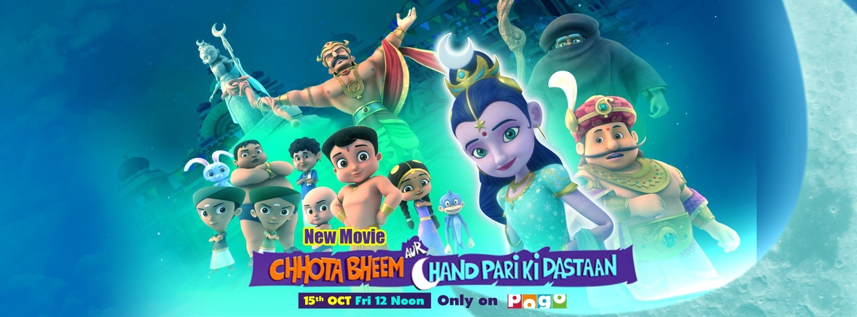 Chhota Bheem New Movie 2021
