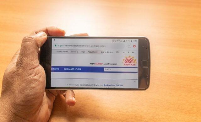 Apply Instant Personal Loan Online