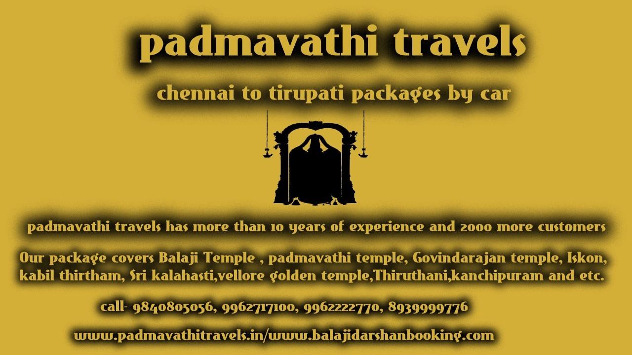 Chennai to Tirupati Tour