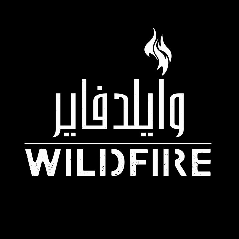 Wildfire Riyadh