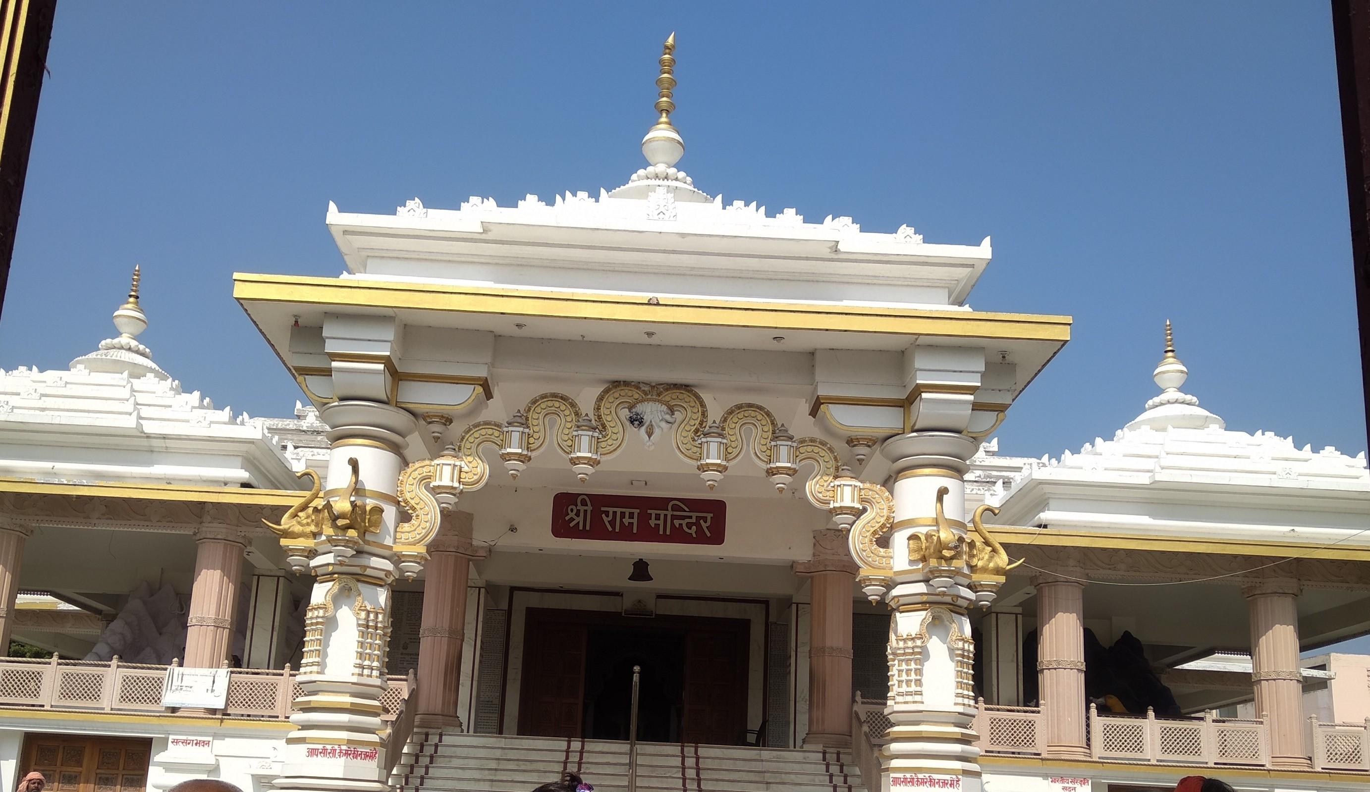 Haridwar KE MAndir Shree Ram MAndir