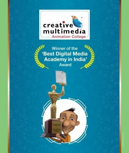 Creative Multimedia