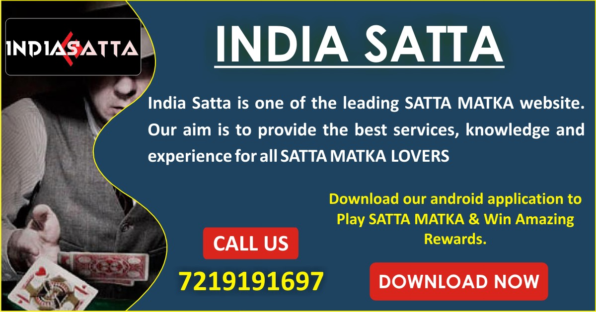 Online Indian Satta Website