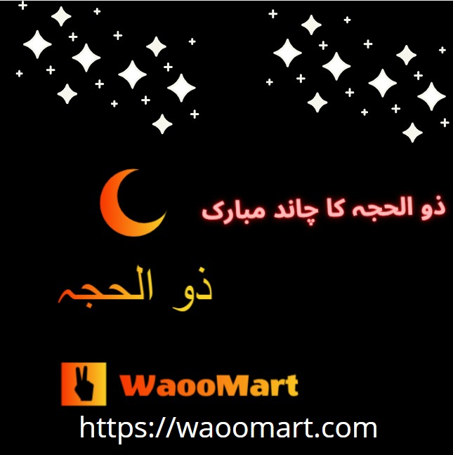 Waoomart