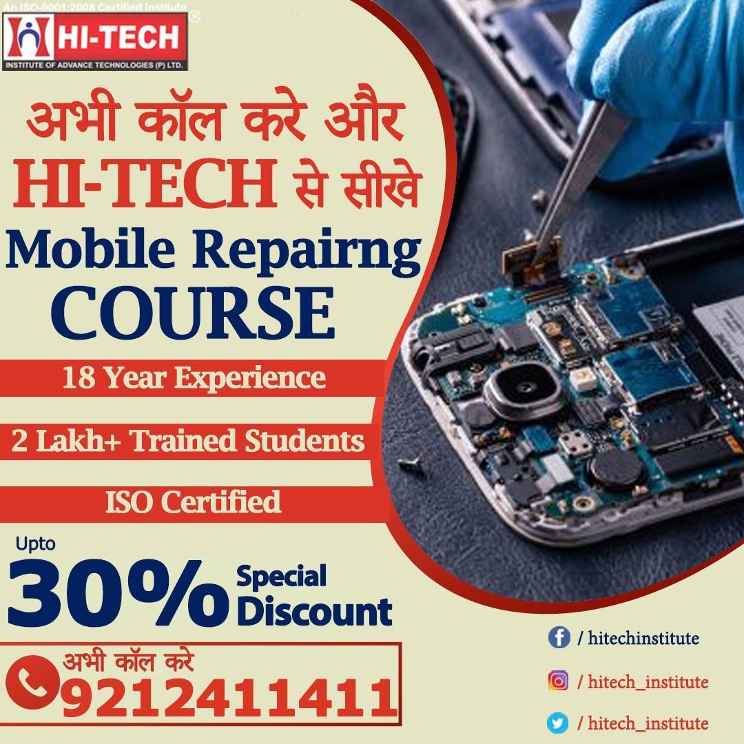 Advanced Mobile Repairing Institute in Delhi