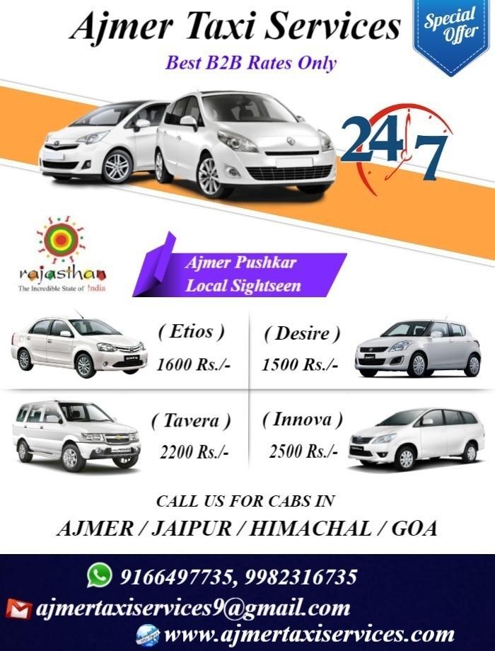 Travel Agent in Ajmer , Ajmer Car Rental , Tourist Attraction in Ajmer