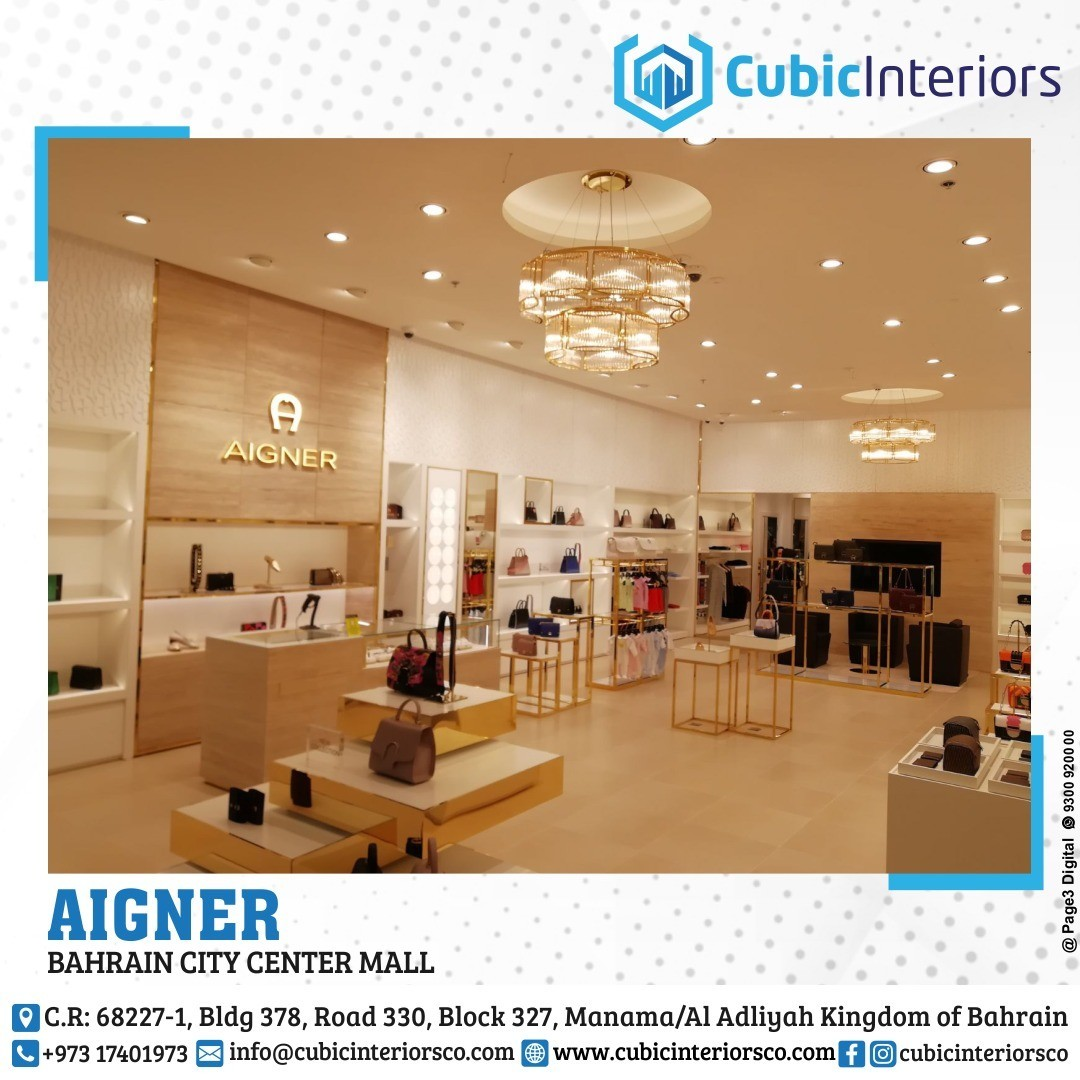 Aigner Project