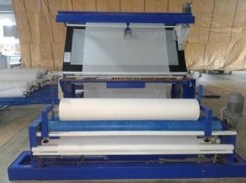 Textile Machine Manufacturers in Madurai	http://www.kamalaengineering.in/inspection-cum-batcing-mach