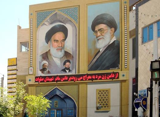 The Ayatollahs of Iran