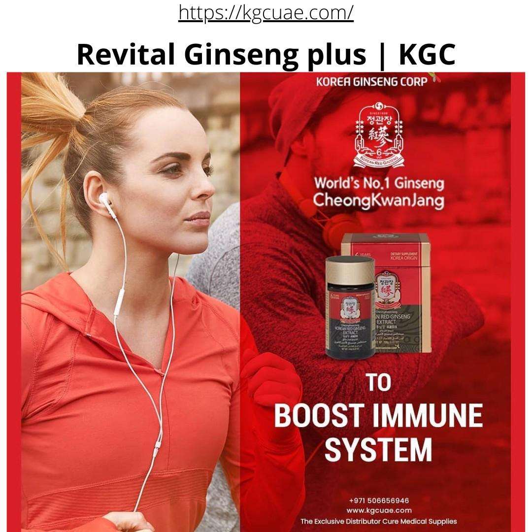 Revital Ginseng Plus | KGC