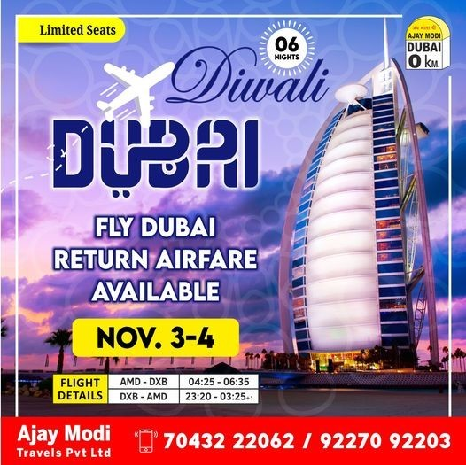 International Tour Packages | Dubai Tour Packages at Best Price