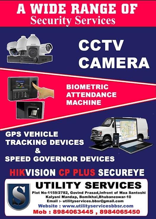 CCTV Camera Supplier in Bhubaneswar