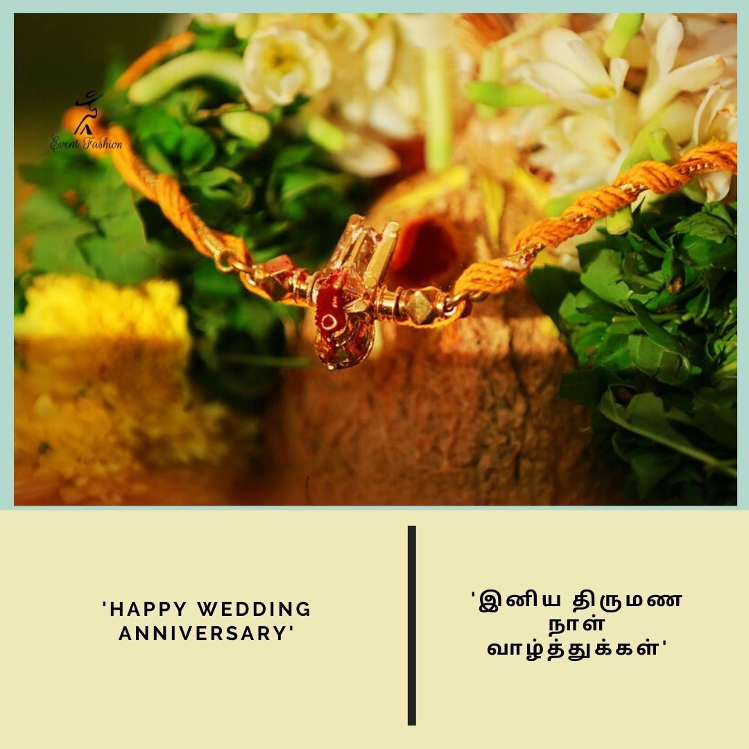 Tamil wishes for the anniversary