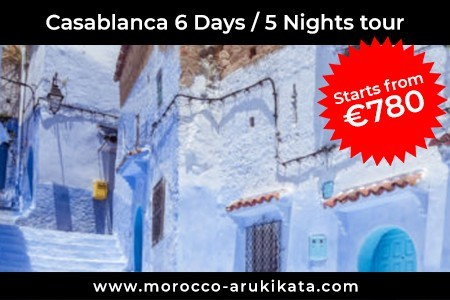Private Morocco Tours From Casablanca