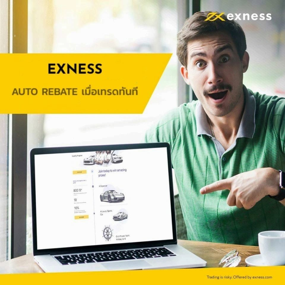 Exness Thai - Become one of the highest profit earning traders