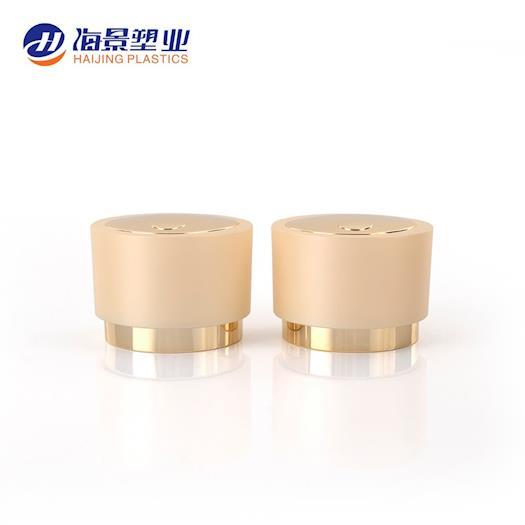 Shaoxing Haijing Plastic Industry Co.,Ltd.