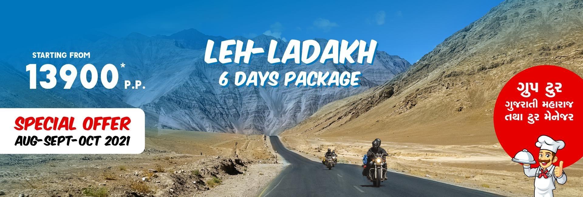 Book Leh Ladakh Tour Packages – Ajay Modi Travels