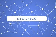 How Is A Security Token Offering (STO) Different From An Initial Coin Offering (ICO)?