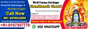 Best Love Problem Astrologer Shambhunath Shastri