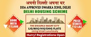 Enjoy Living in an Unmatched Housing Project In Delhi Gateway