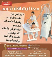 weight loss in Oman  Perfect Diet Center