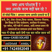 Get Solution To All Your Problems By Powerful Black Magic Specialist