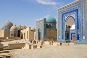 Know The Interesting Facts About Central Asia In Your Uzbekistan Trips