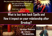 How lost love back spells can help you to solve your breakup problems