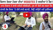 Northern Territory Migration through Subclass 491 Nomination